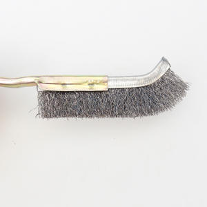 Brush JIN