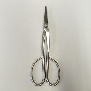 Scissors length 205 mm - Stainless Steel Case + FREE