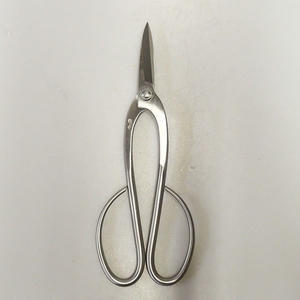 Scissors 200 mm length - Stainless Steel Case + FREE