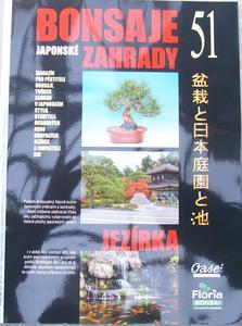 Bonsai and Japanese Garden No.51
