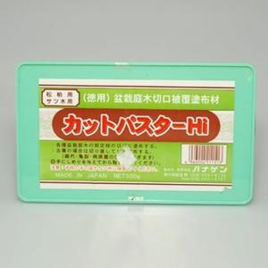 Cu-paste 500 g