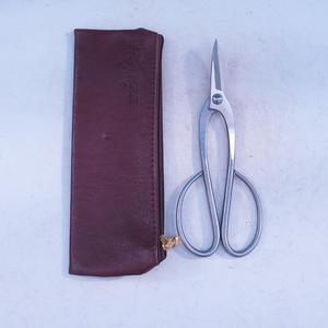 Scissors width 200 mm - Stainless steel + case FREE