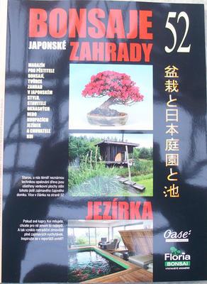 Bonsai and Japanese Garden No.52 - 1