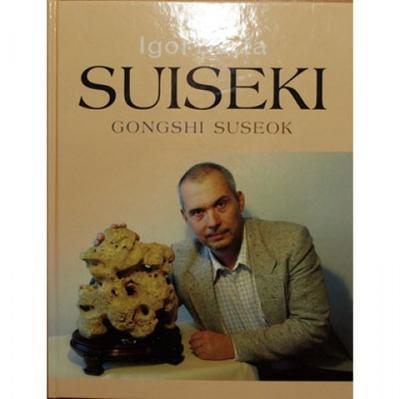 Suiseki, gongshi, Suseok - Igor Barta - 1