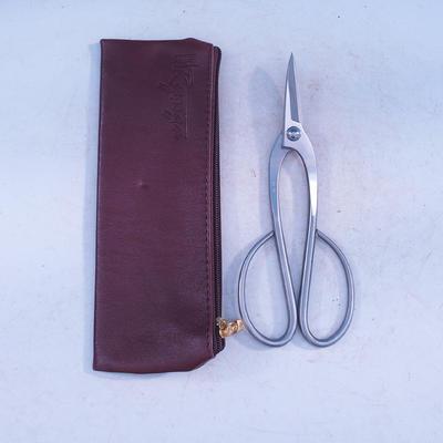 Scissors width 200 mm - Stainless steel + case FREE - 1