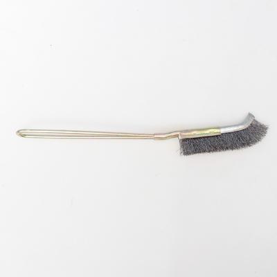 Brush JIN - 2