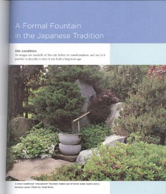 Water features for small gardens - 2
