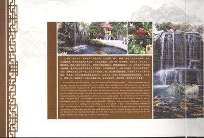 Tianjin Baocheng č.77056 - 4